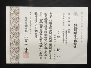 kyouiku6